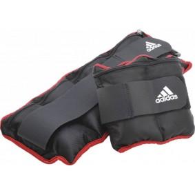 Pols- & Enkelgewichten - kopen - Adidas Verstelbare Enkel en Polsgewichten 2 x 2 kg