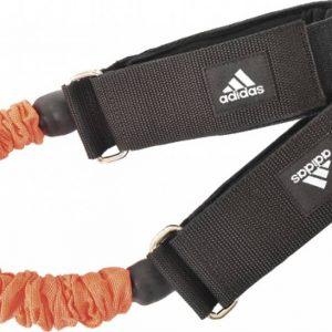 Adidas Lateral Speed Resistor kopen